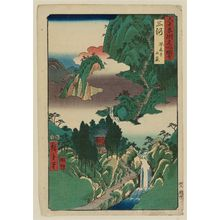 Utagawa Hiroshige: Mikawa Province: Hôrai Temple Mountains (Mikawa, Hôraiji sangan), from the series Famous Places in the Sixty-odd Provinces [of Japan] ([Dai Nihon] Rokujûyoshû meisho zue) - Museum of Fine Arts
