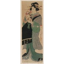 Utagawa Kunimaru: Courtesan Holding a Dog - ボストン美術館