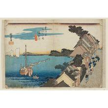 歌川広重: Kanagawa: View of the Embankment (Kanagawa, dai no kei), first version, from the series Fifty-three Stations of the Tôkaidô (Tôkaidô gojûsan tsugi no uchi), also known as the First Tôkaidô or Great Tôkaidô - ボストン美術館