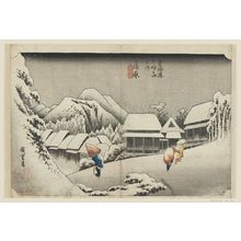 Utagawa Hiroshige: Kanbara: Night Snow (Kanbara, yoru no yuki), first state, from the series Fifty-three Stations of the Tôkaidô Road (Tôkaidô gojûsan tsugi no uchi), also known as the First Tôkaidô or Great Tôkaidô - Museum of Fine Arts