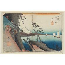 歌川広重: Yui: Satta Peak (Yui, Satta mine), from the series Fifty-three Stations of the Tôkaidô Road (Tôkaidô gojûsan tsugi no uchi), also known as the First Tôkaidô or Great Tôkaidô - ボストン美術館