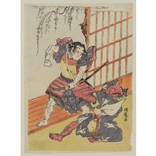 Isoda Koryusai: The Armor-pulling Scene (Kusazuribiki) from the Tale of the Soga Brothers - Museum of Fine Arts