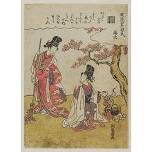磯田湖龍齋: Kagaribi, from the series Genji in Fashionable Modern Guise (Fûryû yatsushi Genji) - ボストン美術館