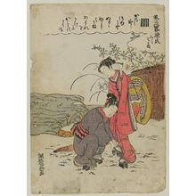 磯田湖龍齋: Fujibakama, from the series Genji in Fashionable Modern Guise (Fûryû yatsushi Genji) - ボストン美術館