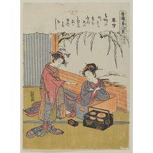 磯田湖龍齋: Twilight Snow (Bosetsu): Karauta of the Ôgiya, from the series Eight Views of Beauties of the Pleasure Quarters (Seirô bijin hakkei) - ボストン美術館