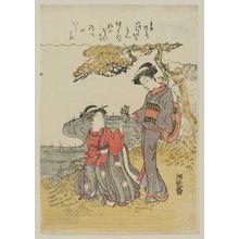Isoda Koryusai: Genji, Murasaki - Museum of Fine Arts