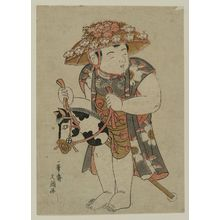 Ippitsusai Buncho: Boy on hobby horse - Museum of Fine Arts