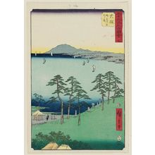 Utagawa Hiroshige: No. 9, Ôiso: Saigyô's Hermitage at Snipe Marsh (Ôiso, Shigitatsusawa Saigyô-an), from the series Famous Sights of the Fifty-three Stations (Gojûsan tsugi meisho zue), also known as the Vertical Tôkaidô - Museum of Fine Arts