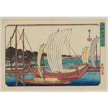 Utagawa Hiroshige: Boats Entering the Harbor at Tsukudajima (Tsukudajima irifune no zu), from the series Famous Places in the Eastern Capital (Tôto meisho) - Museum of Fine Arts