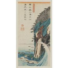 歌川広重: Enoshima in Sagami Province (Sôshû Enoshima), from an untitled series of Famous Places in the Various Provinces (Shokoku meisho) - ボストン美術館