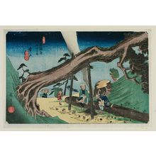 歌川広重: No. 33, Motoyama, from the series The Sixty-nine Stations of the Kisokaidô Road (Kisokaidô rokujûkyû tsugi no uchi) - ボストン美術館