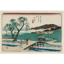 Utagawa Hiroshige: No. 46, Nakatsugawa (second design), from the series The Sixty-nine Stations of the Kisokaidô Road (Kisokaidô rokujûkyû tsugi no uchi) - Museum of Fine Arts