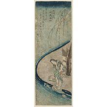 歌川広重: The Chôfu Jewel River in Musashi Province (Musashi Chôfu), from the series Six Jewel Rivers (Mu Tamagawa no uchi) - ボストン美術館