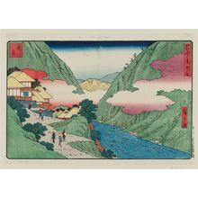 歌川広重: Sokokura, from the series Seven Hot Springs of Hakone (Hakone shichiyu zue) - ボストン美術館