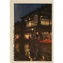吉田博: Kagurazaka-dôri (Kagurazaka-dôri, ugo no yoru [Night after Rain] ), from the series Twelve Scenes of Tokyo (Tôkyô jûni dai) - ボストン美術館