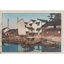 吉田博: Warehouses at Tomonoura, from the series Inland Sea (Seto Naikai) - ボストン美術館