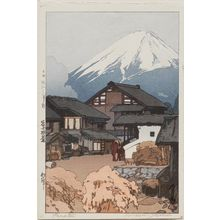 Yoshida Hiroshi: Funatsu, from the series Ten Views of Mount Fuji (Fuji jukkei) - Museum of Fine Arts