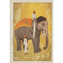 吉田博: Elephant (Zô) - ボストン美術館