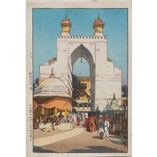 吉田博: High Gate in Ajmer (Ajumeru no Burenderuwajaa) - ボストン美術館