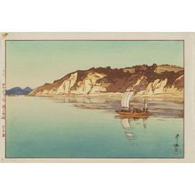 吉田博: Shiraishijima. Series: Seto Naikai - ボストン美術館