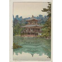 Yoshida Hiroshi: The Golden Pavilion (Kinkaku) - Museum of Fine Arts