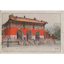 吉田博: Hokuryo (Pei-ling, Manchuria) - ボストン美術館