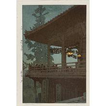 吉田博: Evening in Nara (Nara no yûbe) - ボストン美術館