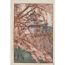 吉田博: Hirosaki Castle (Hirosaki jô) - ボストン美術館