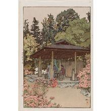 Yoshida Hiroshi: Azalea Garden (Tsutsuji no niwa) - Museum of Fine Arts