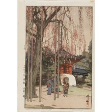 Yoshida Hiroshi: Cherry Tree in Kawagoe (Kawagoe no sakura), from the series Eight Scenes of Cherry Blossoms (Sakura hachidai) - Museum of Fine Arts