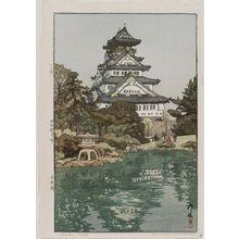 吉田博: Osaka Castle (Osaka-jô) - ボストン美術館
