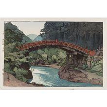Yoshida Hiroshi: Shimbashi (Sacred Bridge) - Museum of Fine Arts