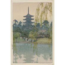 吉田博: Sarusawa Pond (Sarusawa ike) - ボストン美術館
