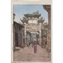 Yoshida Hiroshi: Seishi. (Hsing-tzu, Kiang-su Province, China) - Museum of Fine Arts