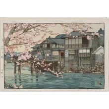吉田博: Hayase - ボストン美術館