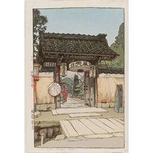 Yoshida Hiroshi: A Little Temple Gate - Museum of Fine Arts