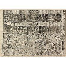 Torii Kiyomitsu: Kabuki Publicity Handbill: Furisode Kisaragi Soga - Museum of Fine Arts