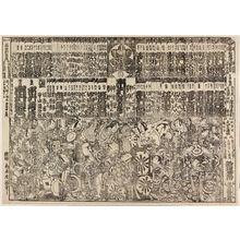 Torii Kiyomitsu: Kabuki theater program (tsuji banzuke) - Museum of Fine Arts