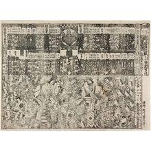 Utagawa Toyoharu: Kabuki theater program (tsuji banzuke) - Museum of Fine Arts