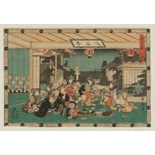 Utagawa Hiroshige: Act VII (Shichidanme), from the series The Storehouse of Loyal Retainers (Chûshingura) - Museum of Fine Arts