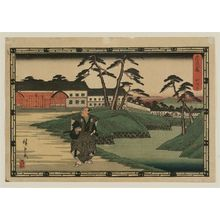Utagawa Hiroshige: Act IV (Yodanme), from the series The Storehouse of Loyal Retainers (Chûshingura) - Museum of Fine Arts