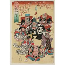 Utagawa Hiroshige: The Seven Gods of Good Fortune in a New Year Parody of the Soga Brothers (Mitate shichifukujin hatsuharu Soga) - Museum of Fine Arts