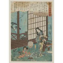 歌川広重: Shôshô, from the series Illustrated Tale of the Soga Brothers (Soga monogatari zue) - ボストン美術館