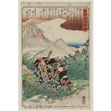 歌川広重: Jûrô and Gorô at the Hunting Ground at Miharano, from the series Illustrated Tale of the Soga Brothers (Soga monogatari zue) - ボストン美術館