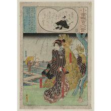 Utagawa Hiroshige: Poem by Fujiwara no Mototoshi: Umegawa, from the series Ogura Imitations of One Hundred Poems by One Hundred Poets (Ogura nazorae hyakunin isshu) - Museum of Fine Arts