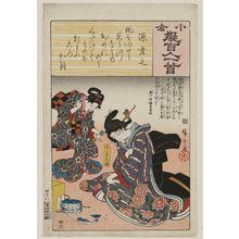 Utagawa Hiroshige: Poem by Minamoto Shigeyuki: The Maidservant Okiku (Koshimoto Okiku), from the series Ogura Imitations of One Hundred Poems by One Hundred Poets (Ogura nazorae hyakunin isshu) - Museum of Fine Arts