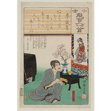 Utagawa Hiroshige: Poem by Sangi Hitoshi: Sôgen (=Seigen), from the series Ogura Imitations of One Hundred Poems by One Hundred Poets (Ogura nazorae hyakunin isshu) - Museum of Fine Arts