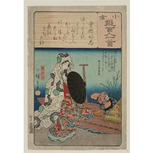 Utagawa Hiroshige: Poem by Sone no Yoshitada: Usuyuki-hime and the Ferryman (watashimori), from the series Ogura Imitations of One Hundred Poems by One Hundred Poets (Ogura nazorae hyakunin isshu) - Museum of Fine Arts