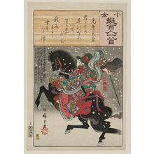 Utagawa Hiroshige: Poem by Kôkô Tennô: Tomoe Gozen, from the series Ogura Imitations of One Hundred Poems by One Hundred Poets (Ogura nazorae hyakunin isshu) - Museum of Fine Arts