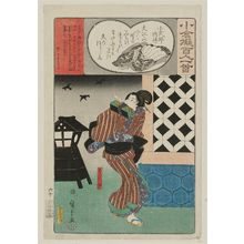 歌川広重: Poem by Koshikibu no Naishi: Hatsu-jo, from the series Ogura Imitations of One Hundred Poems by One Hundred Poets (Ogura nazorae hyakunin isshu) - ボストン美術館